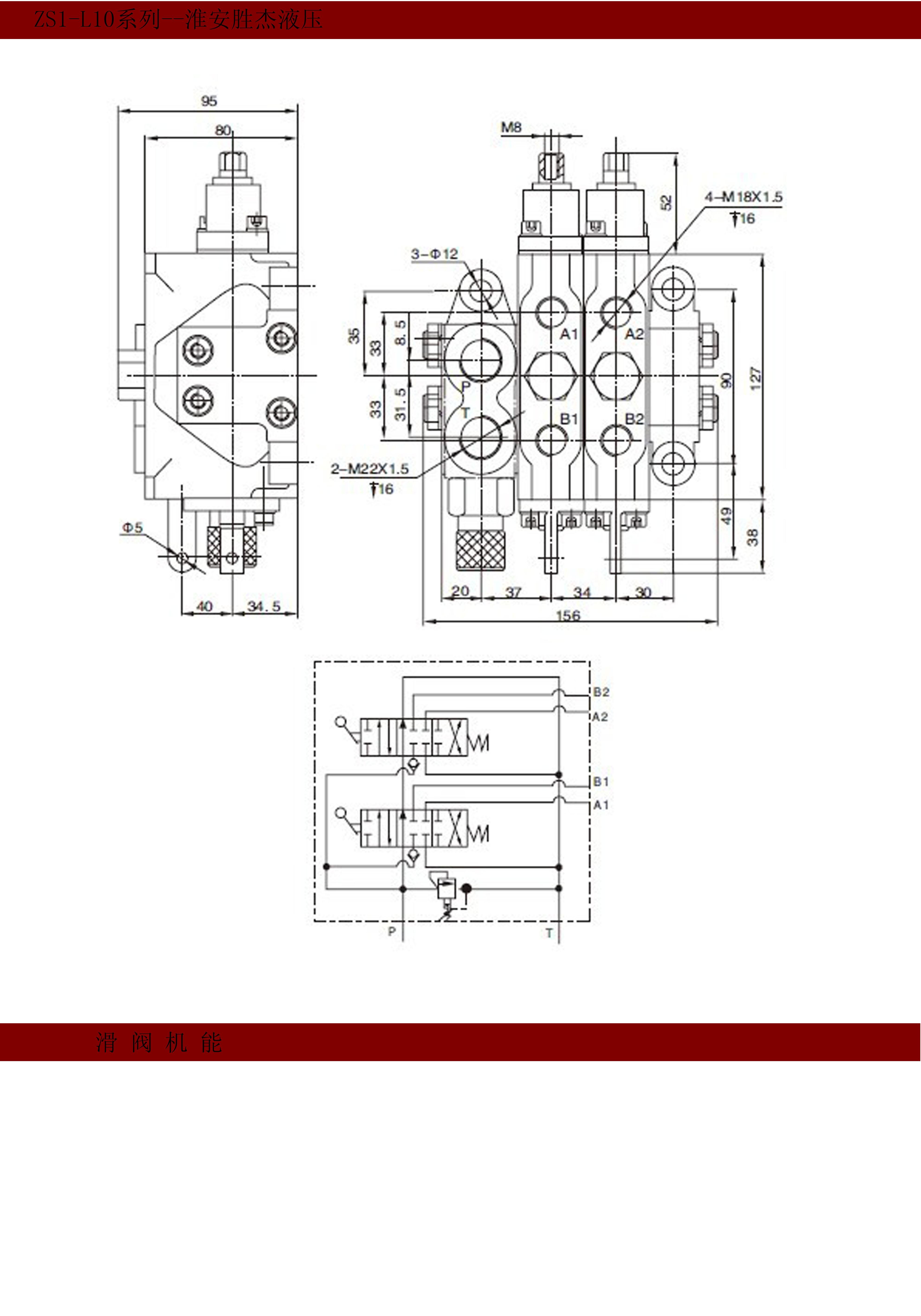 电路 电路图 电子 户型 户型图 平面图 原理图 3969_5669 竖版 竖屏